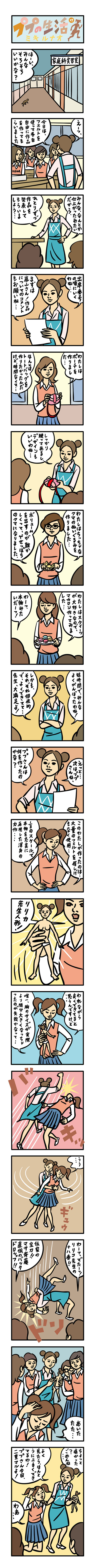 webPUPU27.jpg