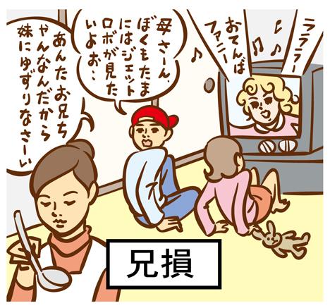 webay19.jpg