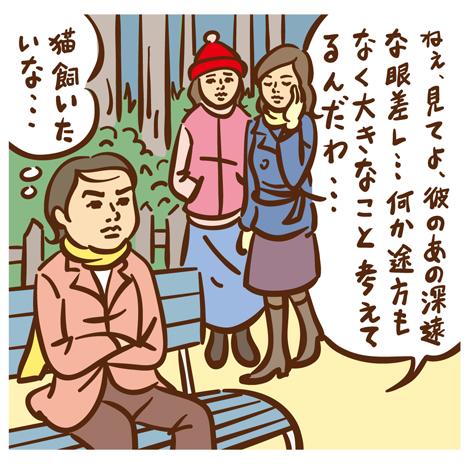 webay29.jpg