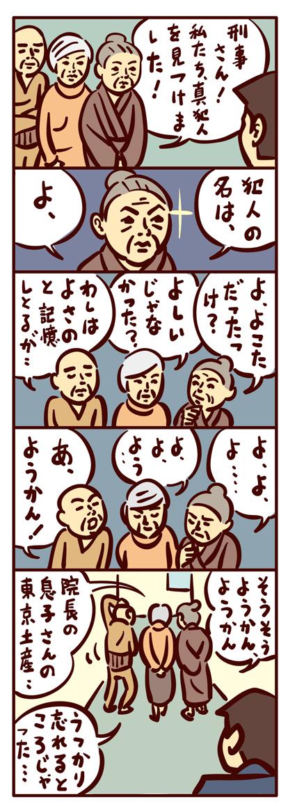 webmys07.jpg
