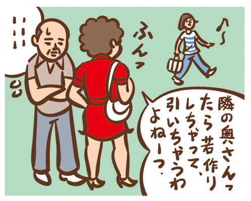 webog101.jpg