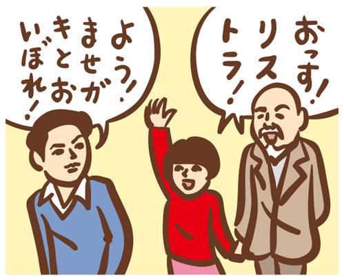 webog19.jpg