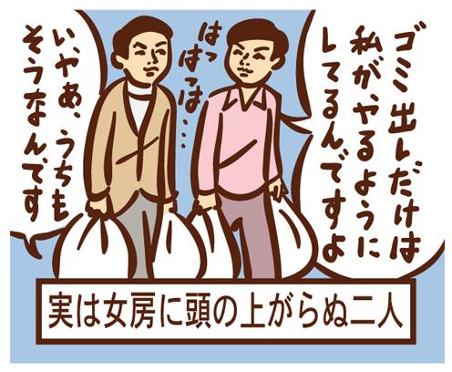 webog21.jpg