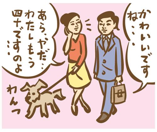 webog24.jpg