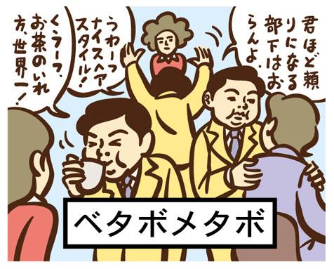 webog32.jpg