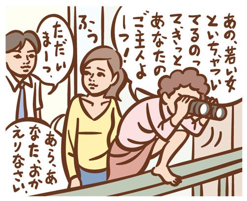 webog47.jpg