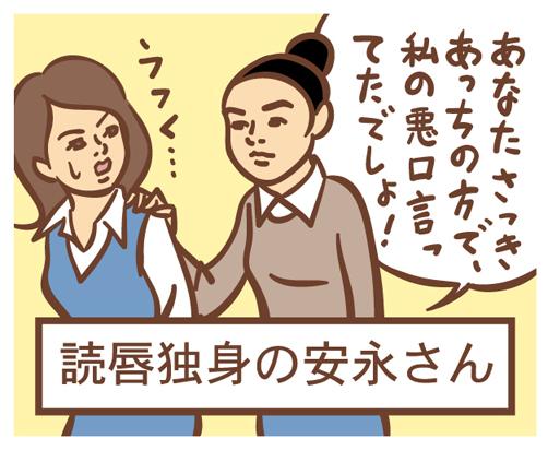 webog57.jpg
