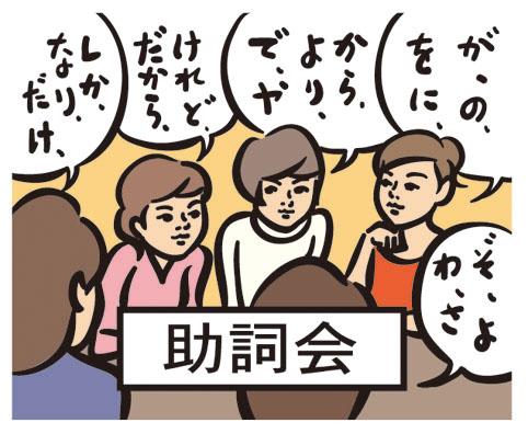 webog78.jpg