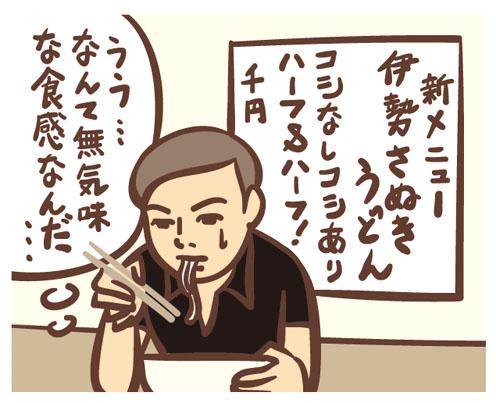 webog94.jpg