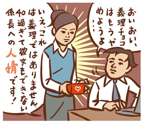 weboto01.jpg