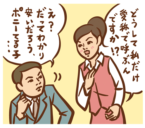 weboto02.jpg