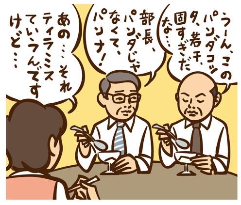 weboto06.jpg