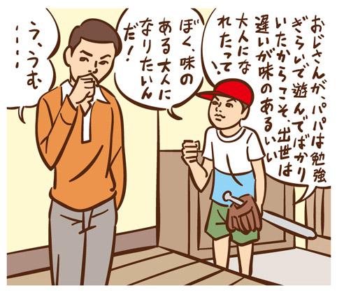 webugo05.jpg